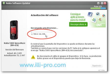 descargando-firmware-v51-2-007