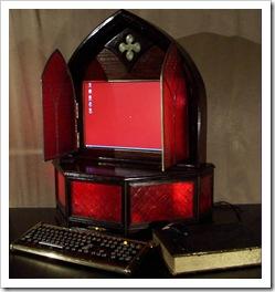 archbishop-computer